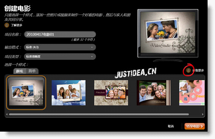 Corel VideoStudio Pro X3  会声会影13 试用手记