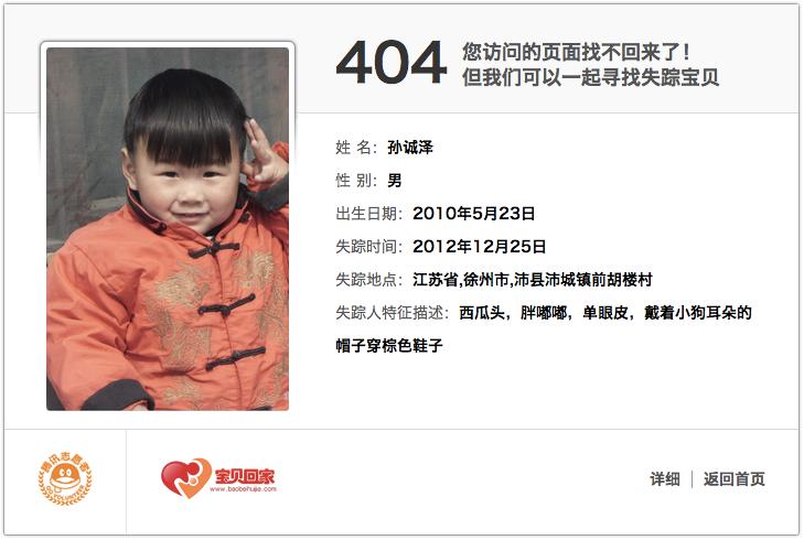 404 页面创意,其实我们可以做得更多